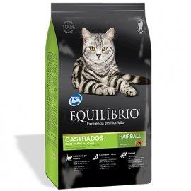 Equilibrio ADULT NEUTERED корм для кастрированных котов и стерилизованных кошек до 7 лет (курица/рыба)