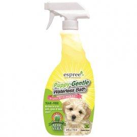 ESPREE (Эспри) Puppy-Gentle Waterless Bath - Спрей для экспресс чистки чувствительной кожи и шерсти щенков с ромашкой и алоэ вера, 710 мл