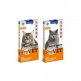 Природа Мегастоп ProVet - Капли против эктопаразитов для котов 1 ПИПЕТКА