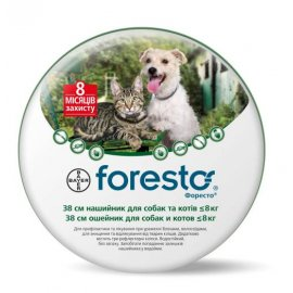 Bayer Foresto (Форесто) - Ошейник от клещей, блох, вшей и власоедов для кошек и собак весом менее 8 кг (защита 8 месяцев) (38 см)
