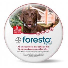 Bayer Foresto (Форесто) - Ошейник от клещей, блох, вшей и власоедов для собак весом больше 8 кг, защита 8 месяцев (70 см)