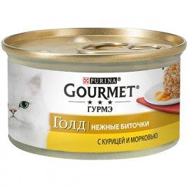 Gourmet Gold (Гурмет Голд) НЕЖНЫЕ БИТОЧКИ КУРИЦА И МОРКОВЬ, консерва для кошек