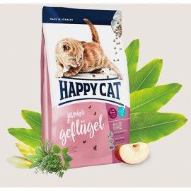 Happy Cat (Хэппи Кет) Junior Geflugel (ЮНИОР ГЕФЛЮГЕЛЬ) корм для котят