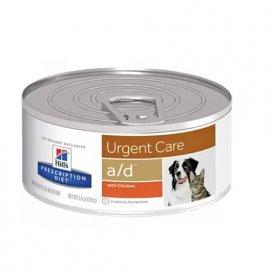 Hill's Prescription Diet а/d лечебные консервы для собак и кошек КУРИЦА