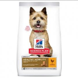 Hill's Science Plan HEALTHY MOBILITY SMALL & MINI  корм для здоровья суставов маленьких собак с курицей, 1,5 кг