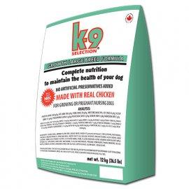K9 Selection GROWTH LARGE BREED сухой корм для щенков крупных пород