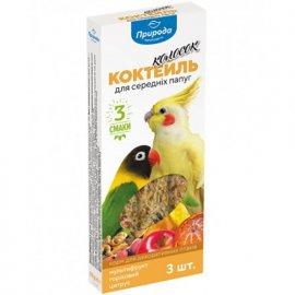Природа Коктейль Корм-лакомство для средних попугаев колосок 3в1 (мультифрукт, орех, цитрус), 3 х 30 г