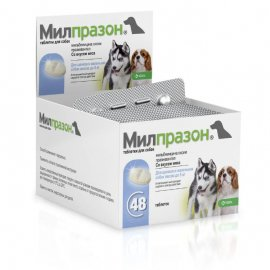 Krka Милпразон - антигельминтный препарат широкого спектра действия для собак мелких пород и щенков (вес от 0,5 до 5 кг) 1 ТАБЛЕТКА (2,5 мг/25 мг)