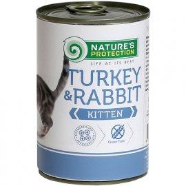 Natures Protection (Нейчез Протекшин) KITTEN TURKEY & RABBIT (ИНДЕЙКА И КРОЛИК) консервы для котят до 12 месяцев