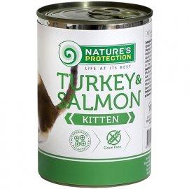 Natures Protection (Нейчез Протекшин) KITTEN TURKEY & SALMON (ИНДЕЙКА И ЛОСОСЬ) консервы для котят до 12 месяцев