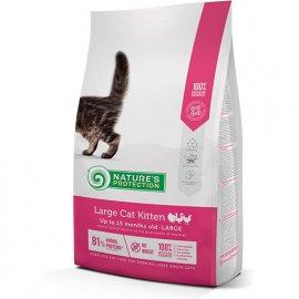 Natures Protection (Нейчез Протекшин) LARGE KITTEN (ЛАРДЖ КИТТЕН ПТИЦА) корм для котят крупных пород до 15 месяцев