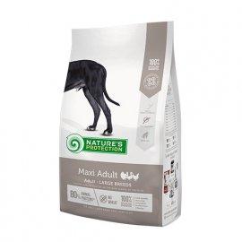Natures Protection (Нейчез Протекшин) MAXI ADULT (МАКСИ ЭДАЛТ КУРИЦА И РИС) корм для взрослых собак крупных пород от 18 месяцев