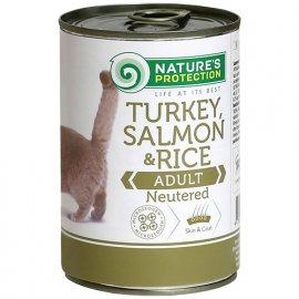 Natures Protection (Нейчез Протекшин) NEUTERED TURKEY, SALMON & RICE (ДЛЯ СТЕРИЛИЗОВАННЫХ ИНДЕЙКА, ЛОСОСЬ И РИС) консерва для кошек