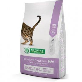 Natures Protection (Нейчез Протекшин) SENSITIVE DIGESTION (ЧУВСТВИТЕЛЬНОЕ ПИЩЕВАРЕНИЕ ИНДЕЙКА) корм для кошек