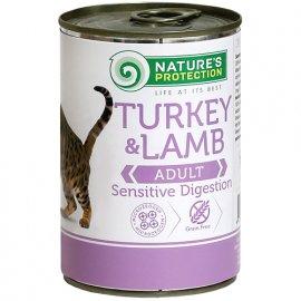 Natures Protection (Нейчез Протекшин) SENSITIVE DIGESTION TURKEY & LAMB (ЧУВСТВИТЕЛЬНОЕ ПИЩЕВАРЕНИЕ ИНДЕЙКА И ЯГНЕНОК) консервы для кошек
