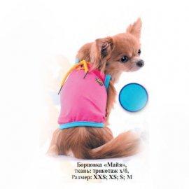 Pet Fashion МАЙЯ - Борцовка для собак (РАСПРОДАЖА - СКИДКА 20%)