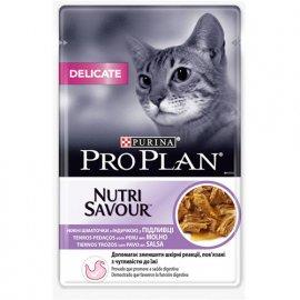 Pro Plan (Про план) Nutrisavour DELICATE (ДЕЛИКЕЙТ) консервы для кошек кусочки индейки в подливе