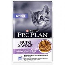 Pro Plan (Про план) Nutrisavour JUNIOR (ЮНИОР) консервы для котят кусочки индейки в подливе