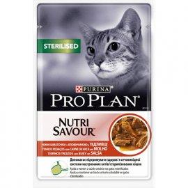 Pro Plan (Про план) Nutrisavour STERILISED (СТЕРИЛИЗЕД) консервы для кошек кусочки говядины в подливе