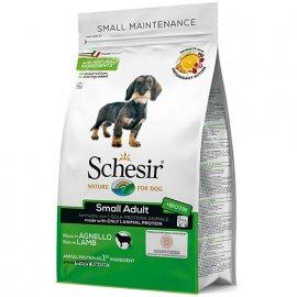Schesir SMALL ADULT LAMB сухой монопротеиновый корм для собак малых пород ЯГНЕНОК