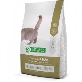 Natures Protection (Нейчез Протекшин) STERILISED (ДЛЯ СТЕРИЛИЗОВАННЫХ ПТИЦА) корм для кошек от 1 года