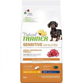 Trainer Natural Sensitive Adult Mini With Lamb Rice Oil - корм для взрослых собак мелких пород с Ягненком