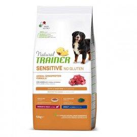 Trainer Natural Sensitive Adult Medium&Maxi Lamb - для взрослых собак средних и крупных пород с ягненком