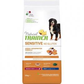 Trainer Natural Sensitive Adult Medium&Maxi With Salmon - корм для взрослых собак средних и крупных пород с Лососем