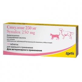 Zoetis СИНУЛОКС антибиотик для лечения инфекционных заболеваний для собак и кошек, 250 мг