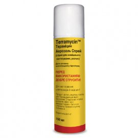Zoetis TERRAMYCIN (ТЕРРАМИЦИН) аэрозоль спрей антибактериальный, 150 мл